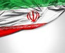تصویر (پرچم ایران)