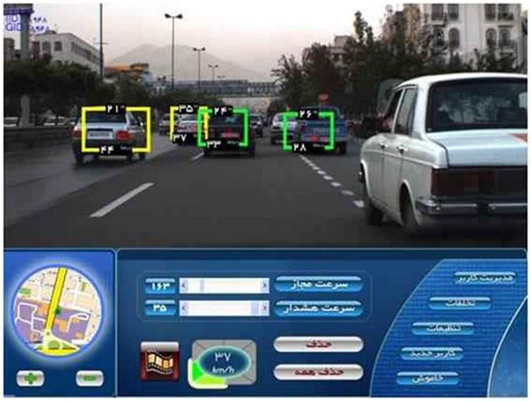 پاورپوینت بررسی سیستم های اندازه گیری در اتومبیل